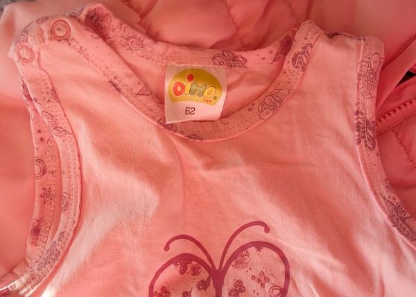 Комплект розовый by IniChik
