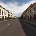 Kazan Universiade