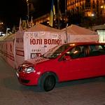 Kiev october 2013