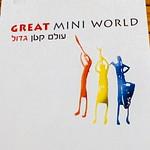 מוזיאון המיניאטורות ביקנעם ורמת הנדיב, חוטם הכרמל-מרץ 2018