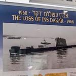 חיפה ומוזיאון ההעפלה-יוני 2019