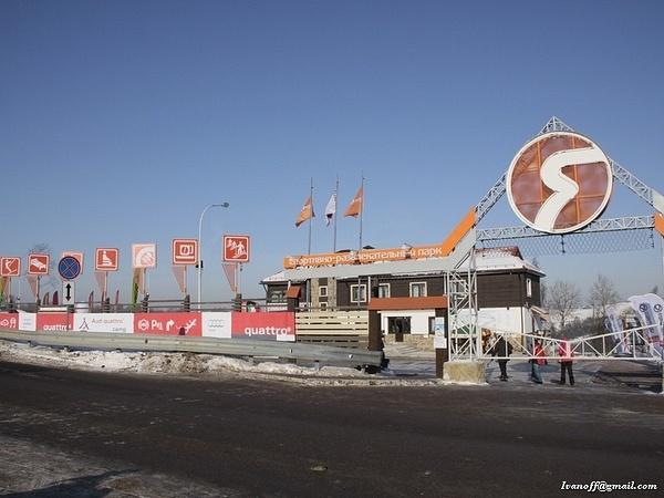 Skifest by OlegIvanov