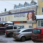 Vladimir/Suzdal 2012
