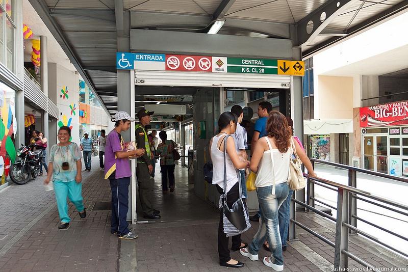 20120316_Pereira_35