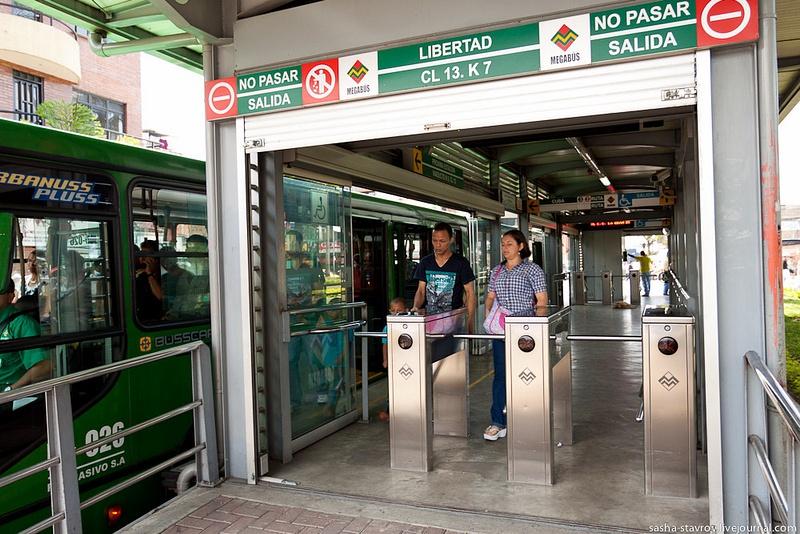 20120316_Pereira_15