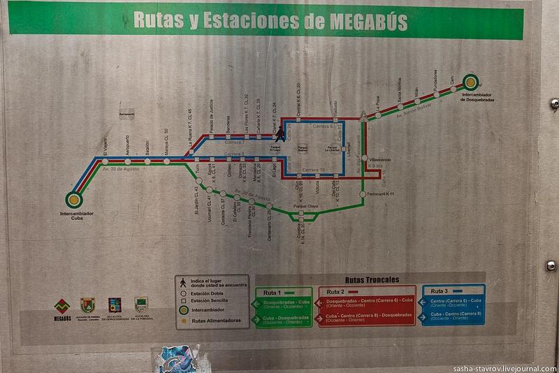20120316_Pereira_49