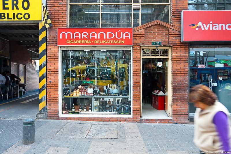 20120309_BogotaBAR_04