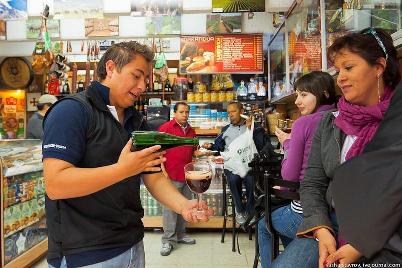 20120309_BogotaBAR_17