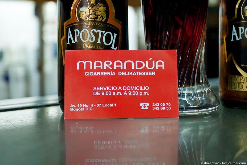 20120309_BogotaBAR_50