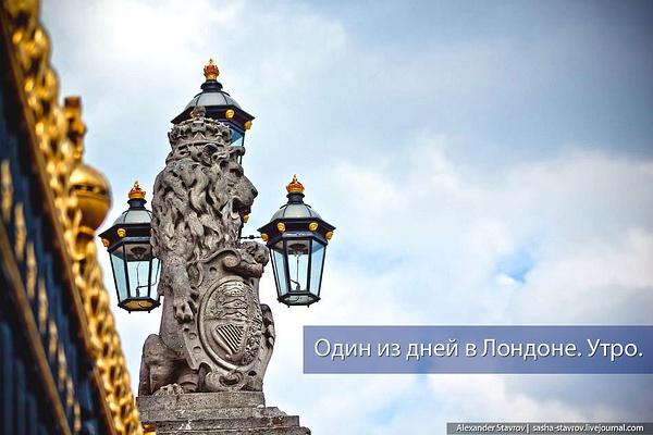 20130~19 by AlexanderStavrov