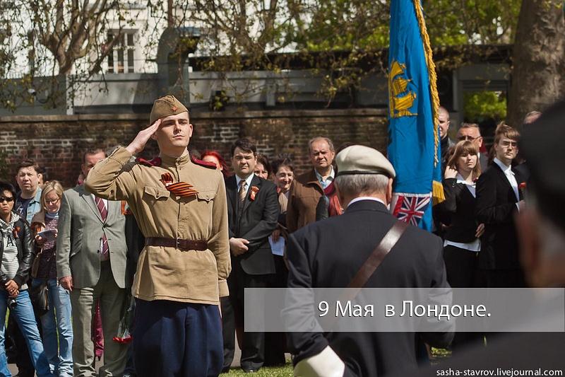 20120509_VDay_London_010