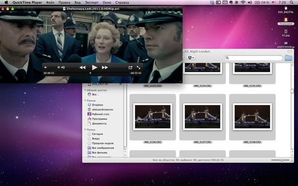 Снимок экрана 2013-05-06 в 7.20.31 by AlexanderStavrov