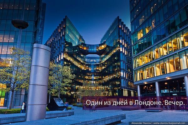 20130506_OneMyDay_London_163copy by AlexanderStavrov