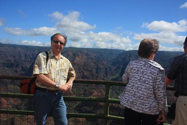 Hawaii 2012, Part 4 Kauai by EricHartzell