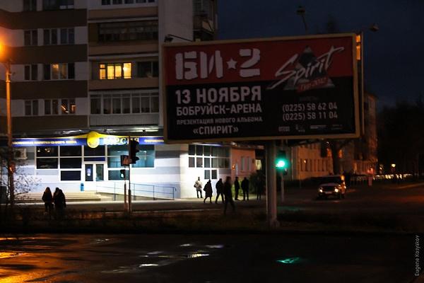 2012-11-13-bdva by ekosyakov