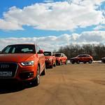 Audi Camp Яхрома