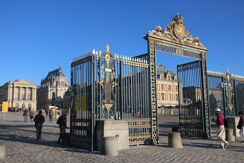 Versailles, Main Gate