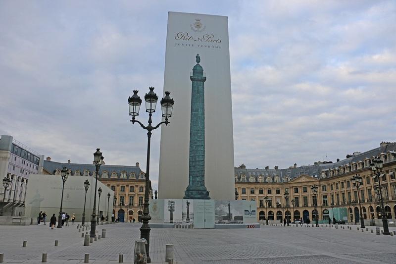 Place Vendôme, one of Paris' swankest addresses