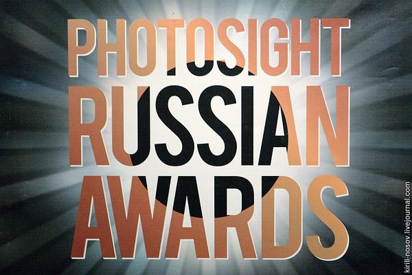 Photosight Russian Awards 2012 by KirillNosov