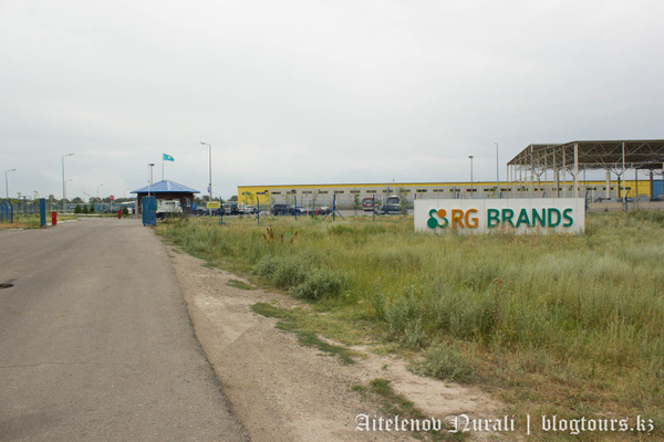 Blog_Tours_RG_BRANDS by itlenoff