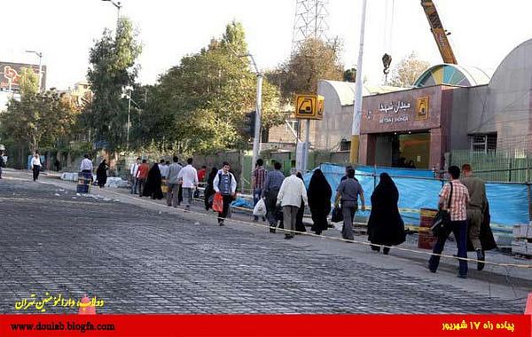 خیابان 17 شهریور by AliHooy