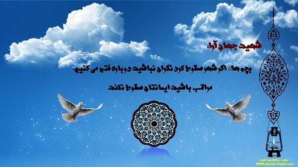 fath1 by AliHooy