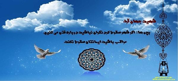 fath3 by AliHooy