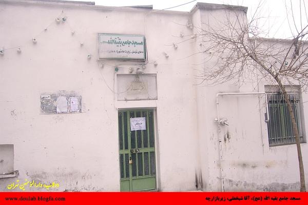 مسجد آقاجان by AliHooy
