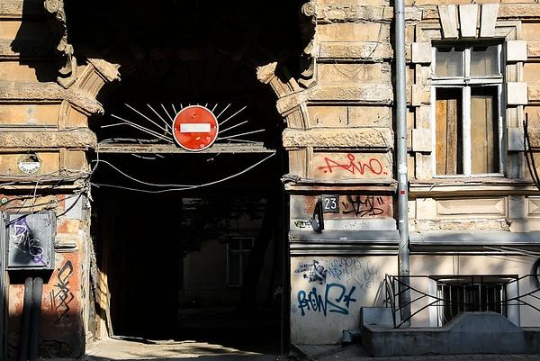Odessa by Anton Apostol