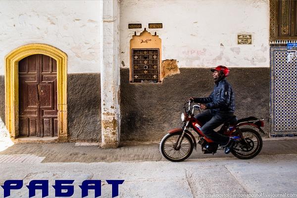 Rabat by Anton Apostol