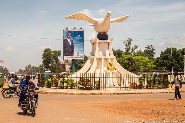 Bangui by Anton Apostol