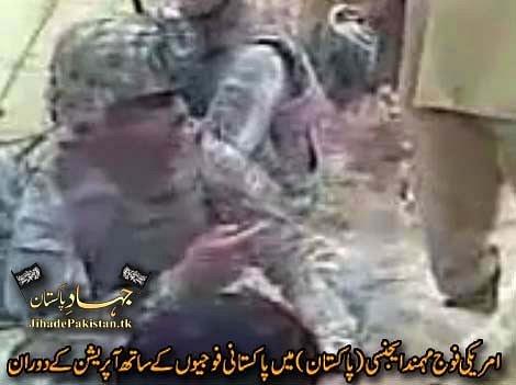 3 by JihadePakistan