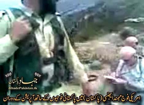 5 by JihadePakistan
