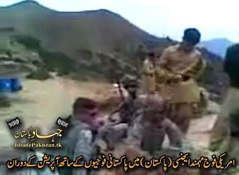7 by JihadePakistan