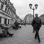 Москва Выборы