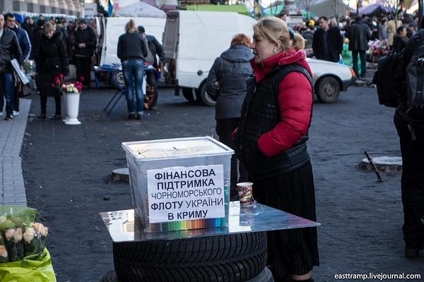 Киев 8.03.2014 by AlexSk