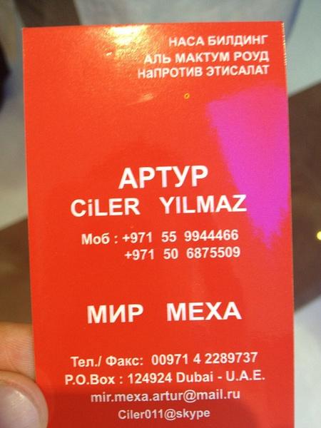 2012-12-10 21.30.48 by OleksandrRuzhytskyi