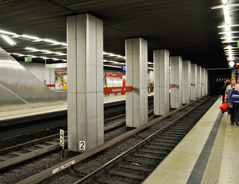 Мюнхен, метро