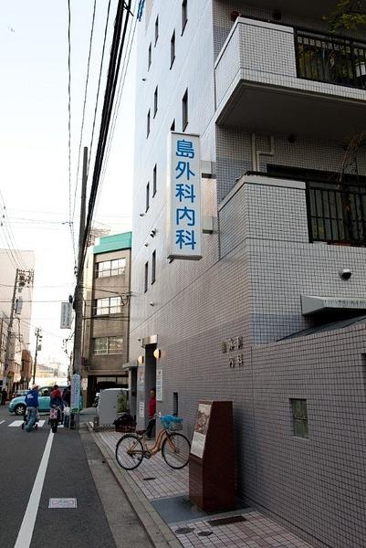 Museum Hiroshima by NikonianinNikonianin38