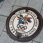 Japan-2014-January