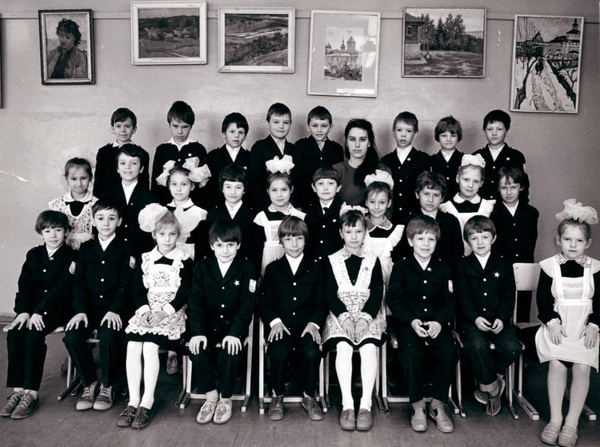 1991-2000 Старые школьные фото by...