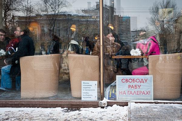 Для тех, кто не пришел... by Anatoly Strunin