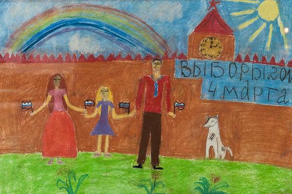 2012_03_Детский рисунок - как зеркало политической жизни by Anatoly Strunin