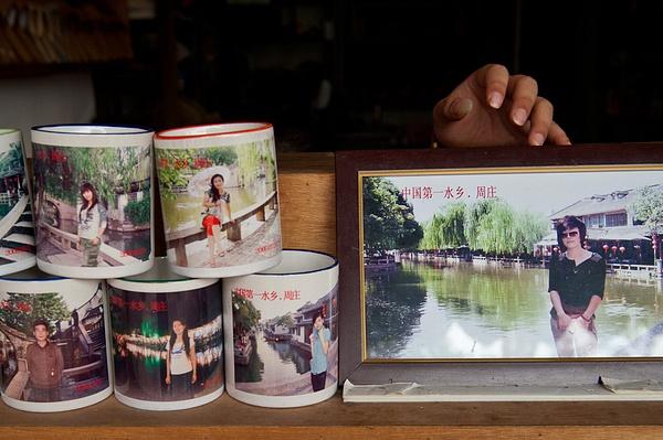 2011_06_5_Выходной в Шанхае by Anatoly Strunin