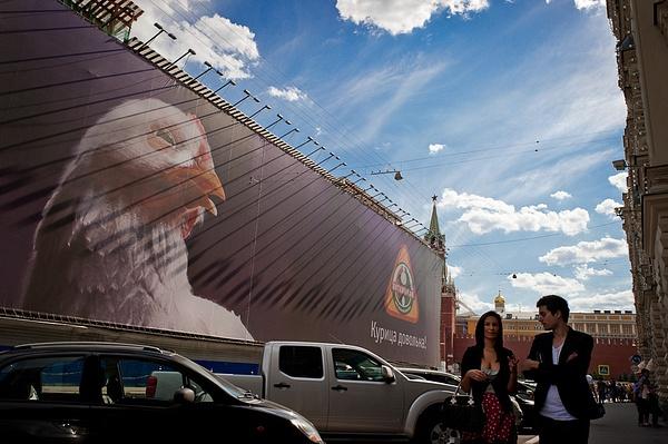 2011_09_Москва этим летом by Anatoly Strunin
