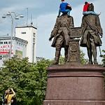 2011_06_Екатеринбург Свердловской..