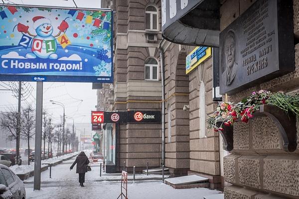 2013_12_Здравствуй, дедушка маразм!.. by Anatoly Strunin