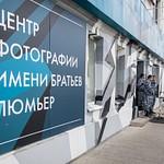 2016_09_СТЁРДЖЕС СВОИМИ ГЛАЗАМИ