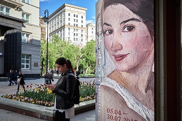 2017_06_Та самая Зина by Anatoly Strunin