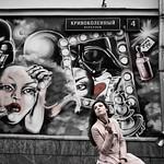 2017_07_Люди в Городе 8_Ксения Жданова